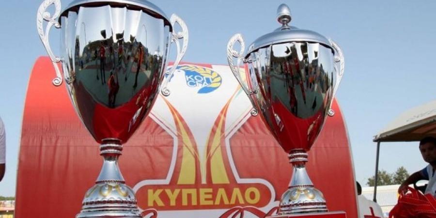 Cyprus FA Cup Semi Finals